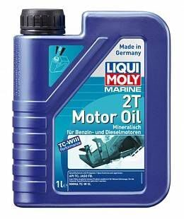 Масло моторное LIQUI MOLY 2T Marine OUTBOARD Motor Oil (1л) 25019