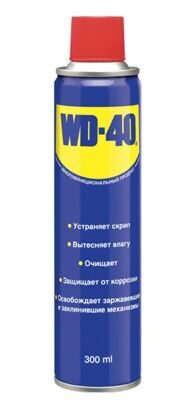 Смазка WD-40 300 мл.
