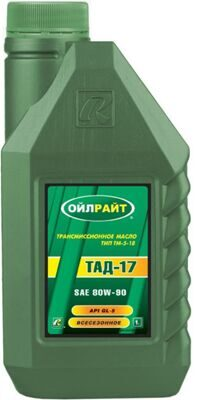 Масло транс. Oil Right  ТМ-5-18 (ТАД-17) GL-5 1л.