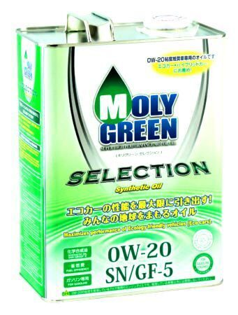 Масло моторное MOLY GREEN SELECTION 0w20 SN/GF-5 (4л) ХИТ
