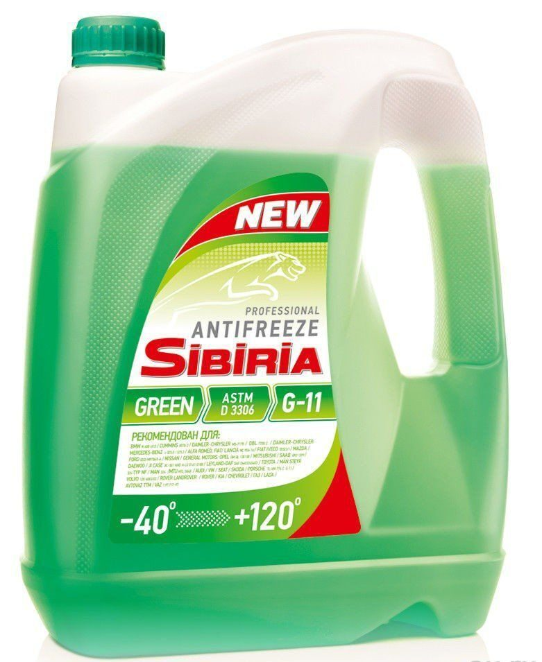 Антифриз SIBIRIA  ANTIFREEZE -40 G-11  зеленый 10кг