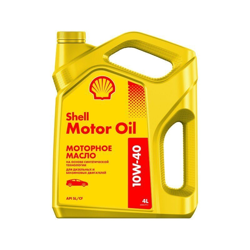 Масло моторное Shell Motor Oil 10w40 SL (4л) п/с